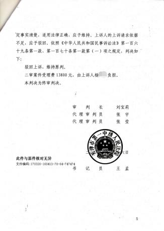 图片9.png